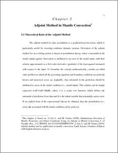 geophysics thesis topics